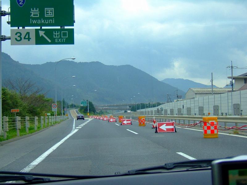 HIROSHIMA2005_0920003.jpg