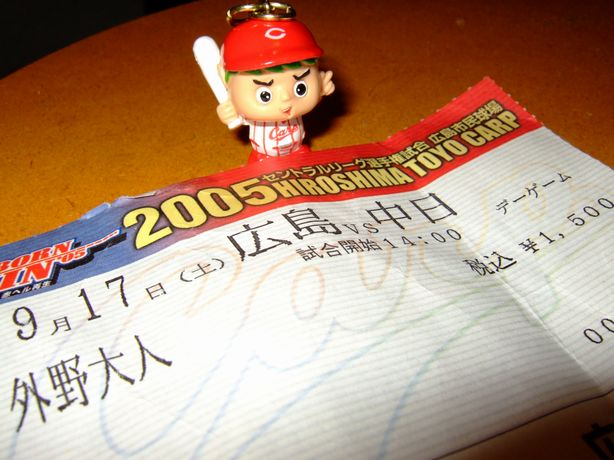 HIROSHIMA2005_0921066.jpg